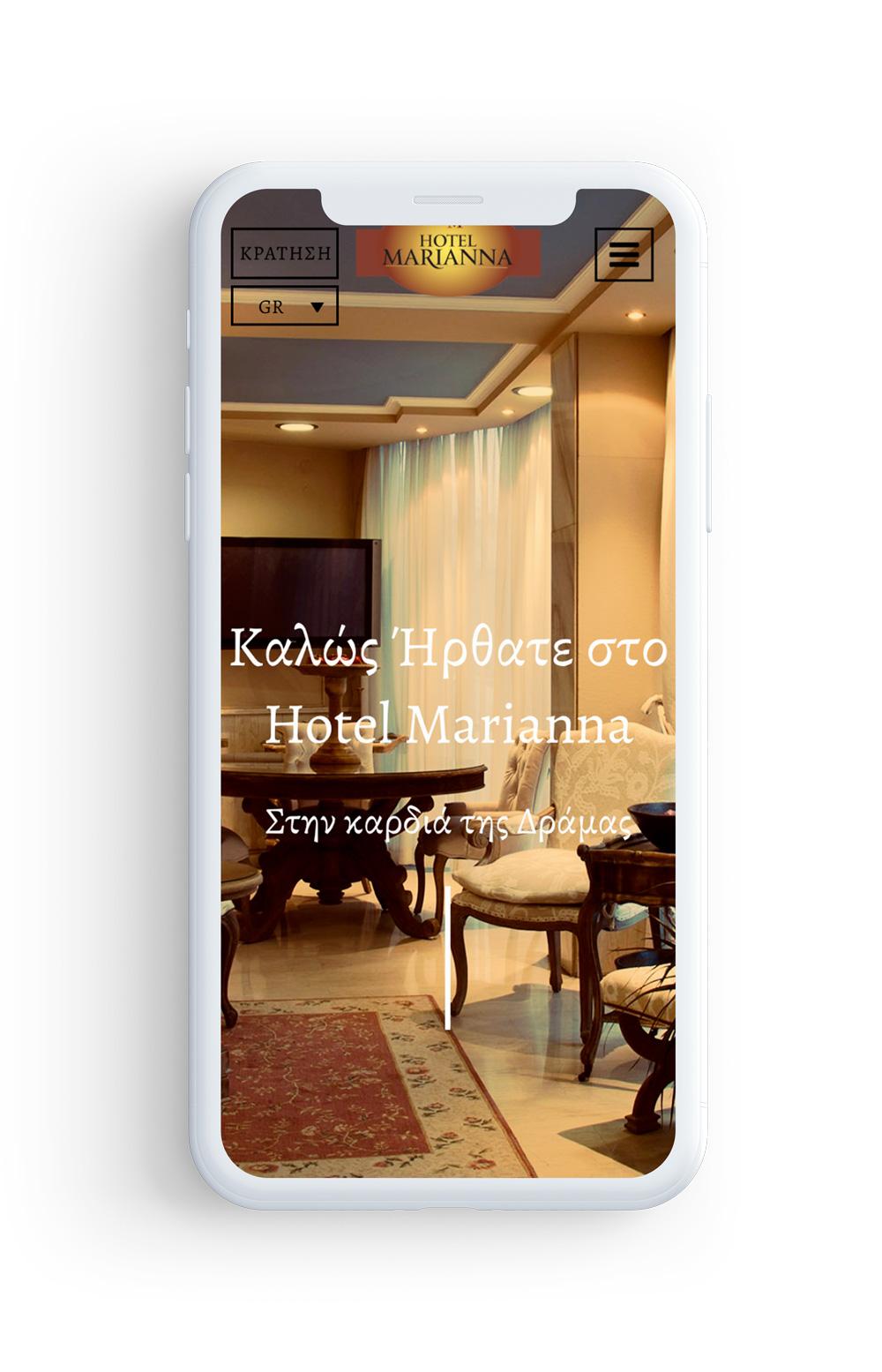 marianna-hotel-mobile-2