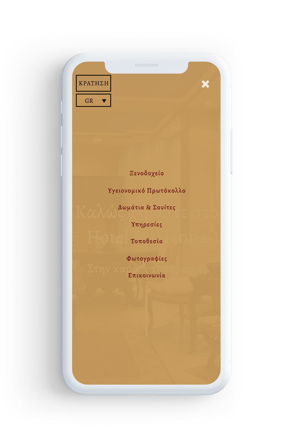 marianna-hotel-mobile-3