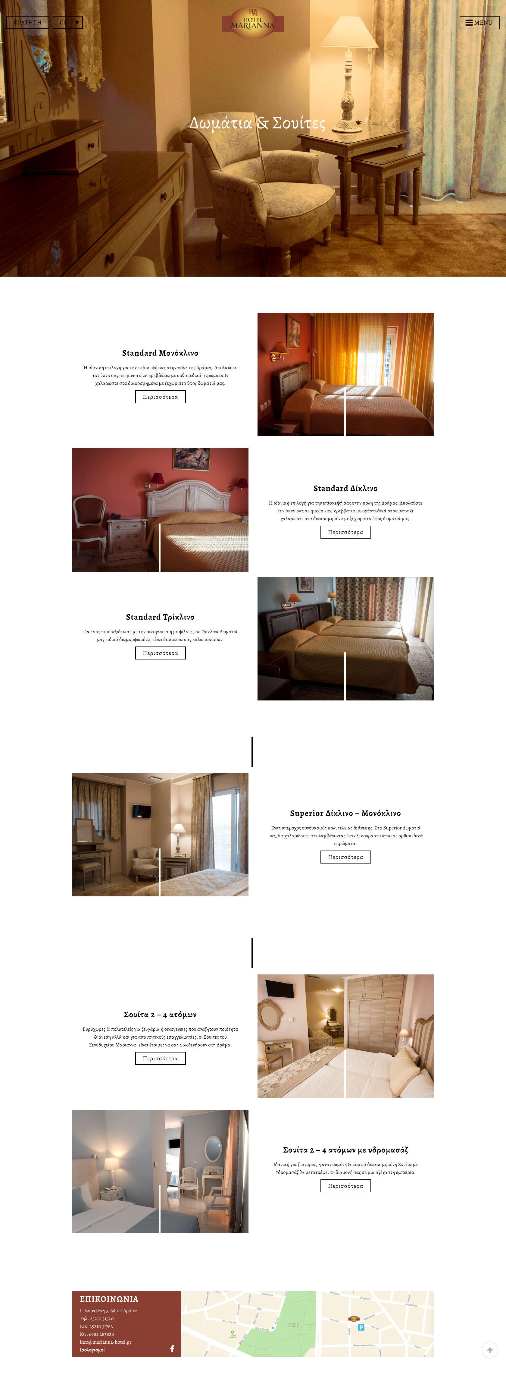 marianna-hotel-scr-2