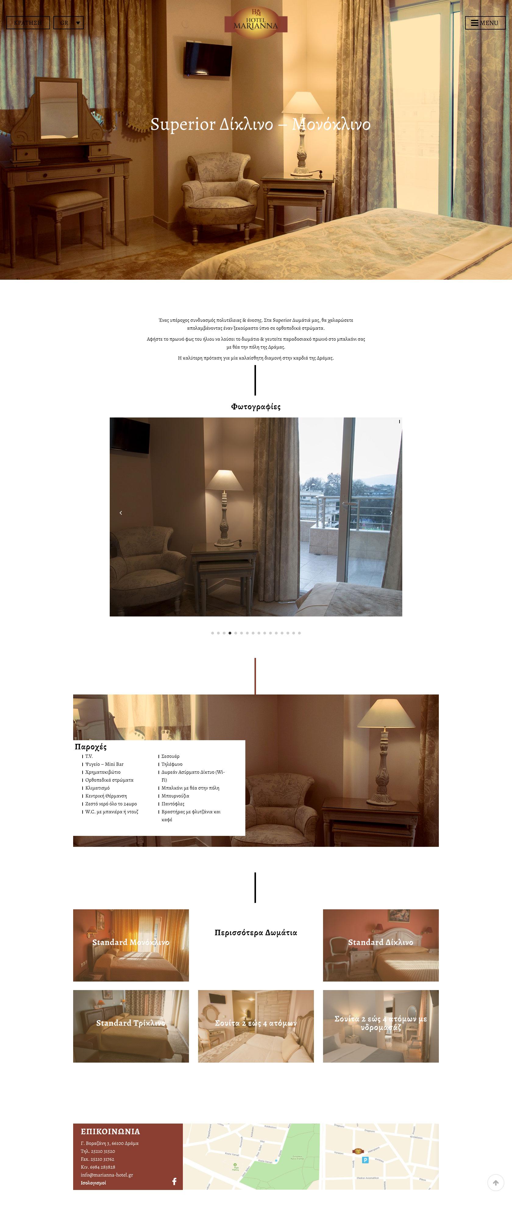 marianna-hotel-scr-4