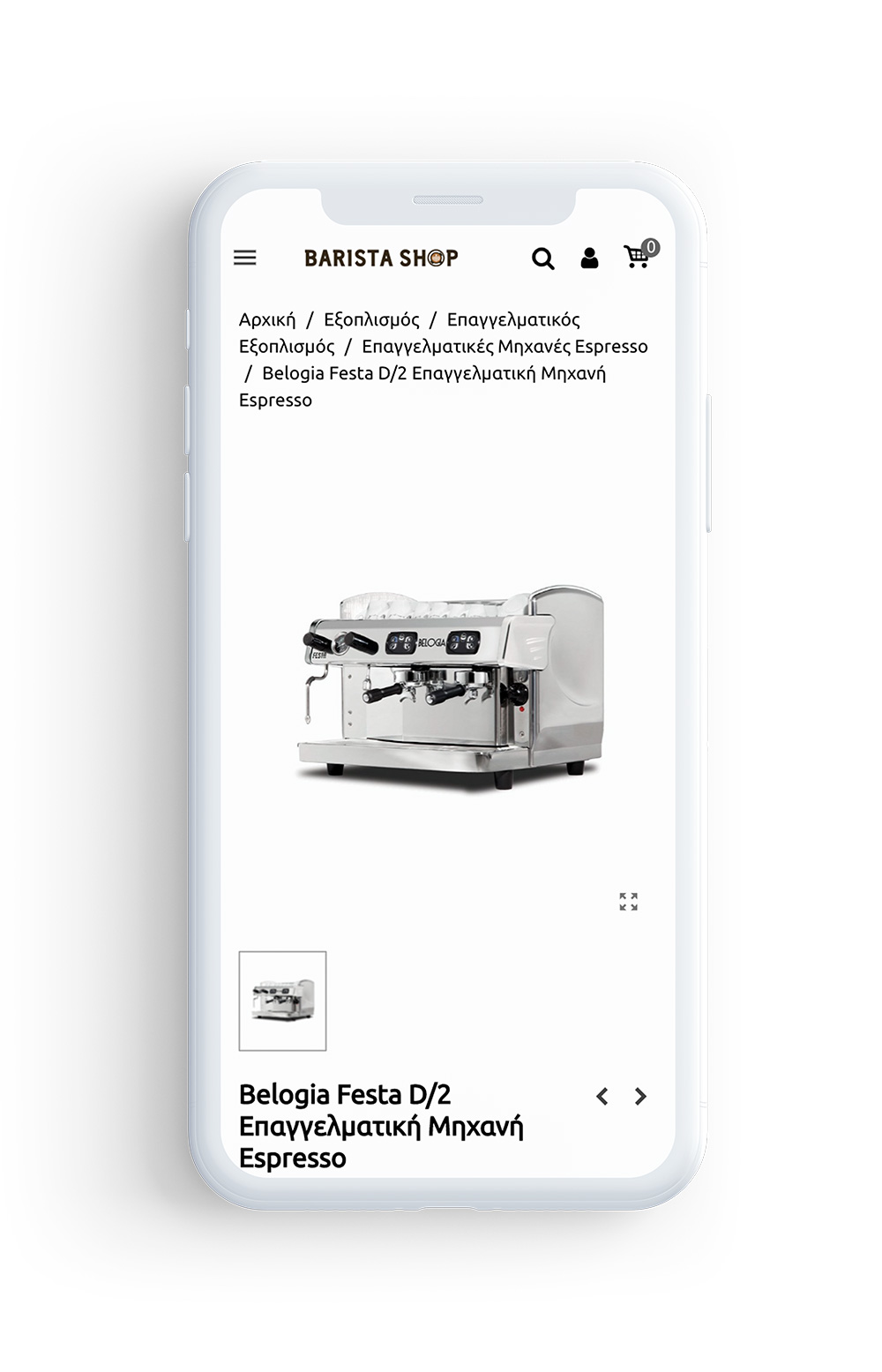 barista-project-mobile-2