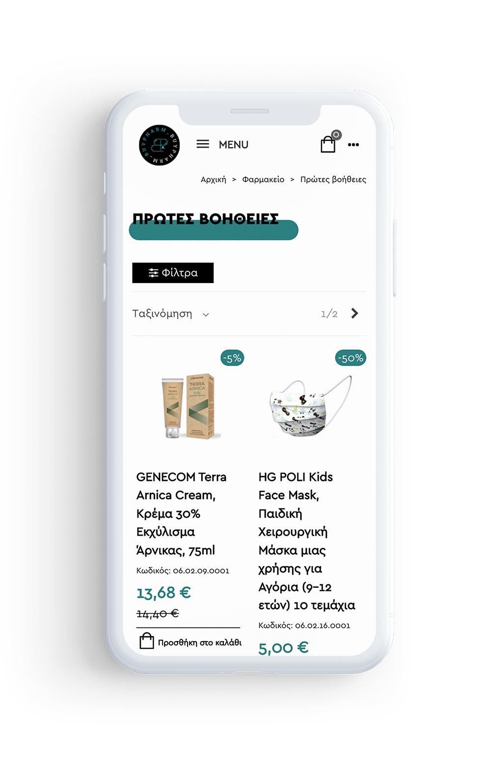 buypharm-project-mobile-scr-2