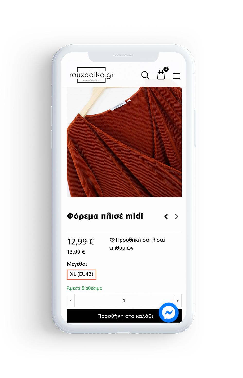 rouxadiko-project-mobile-1