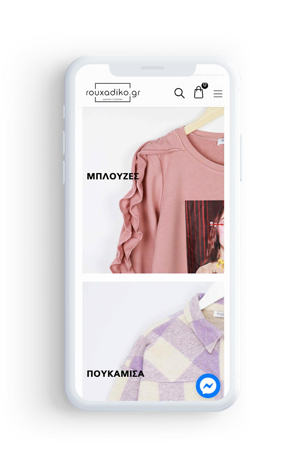 rouxadiko-project-mobile-5