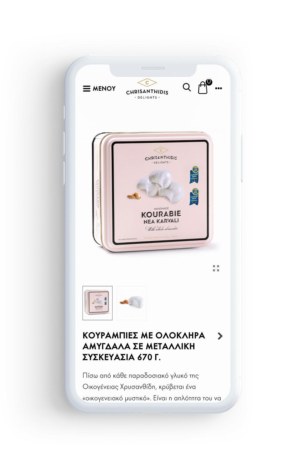 chrisanthidis-device-opt