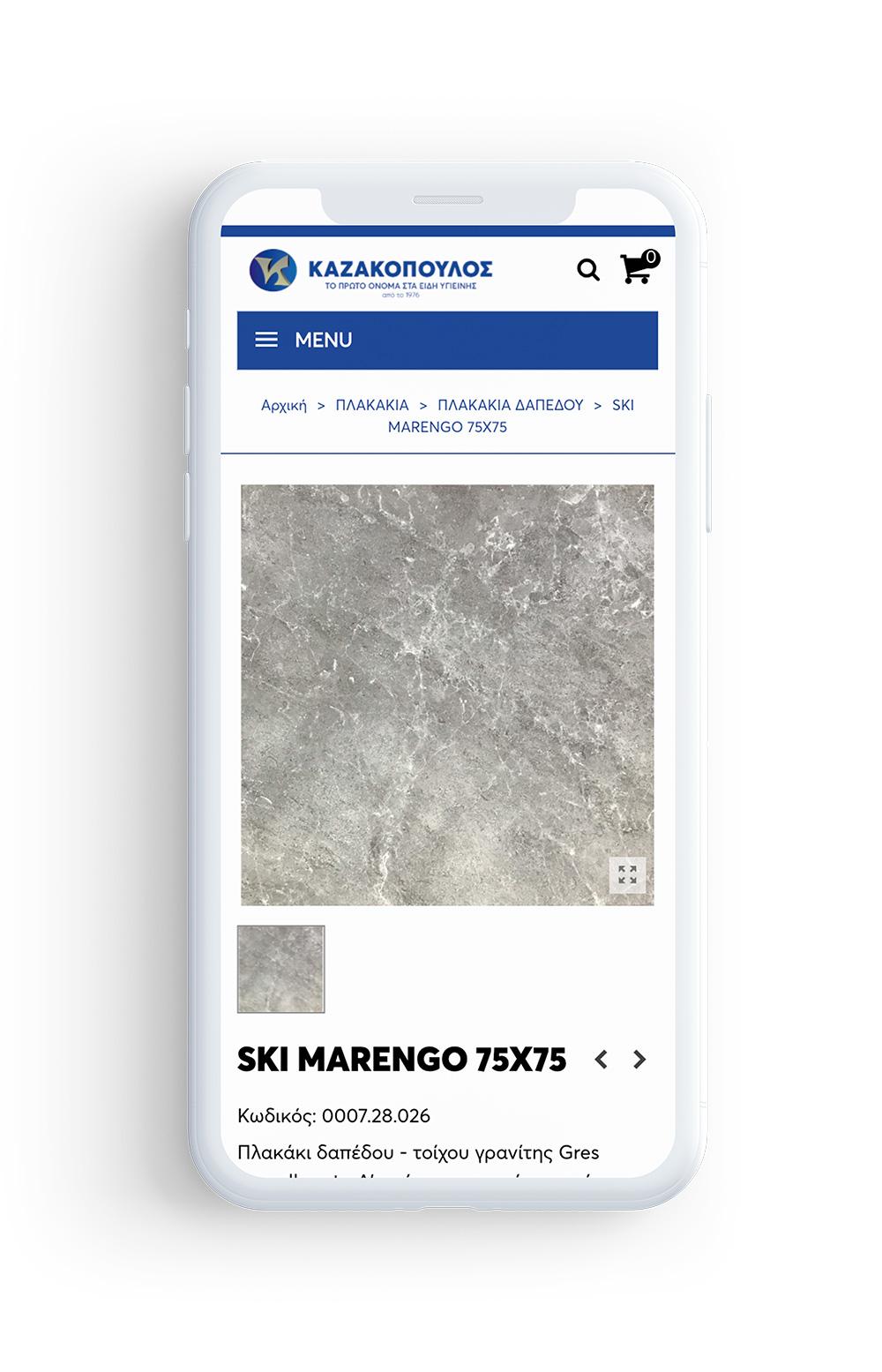 kazakopoulos-project-mobile-1