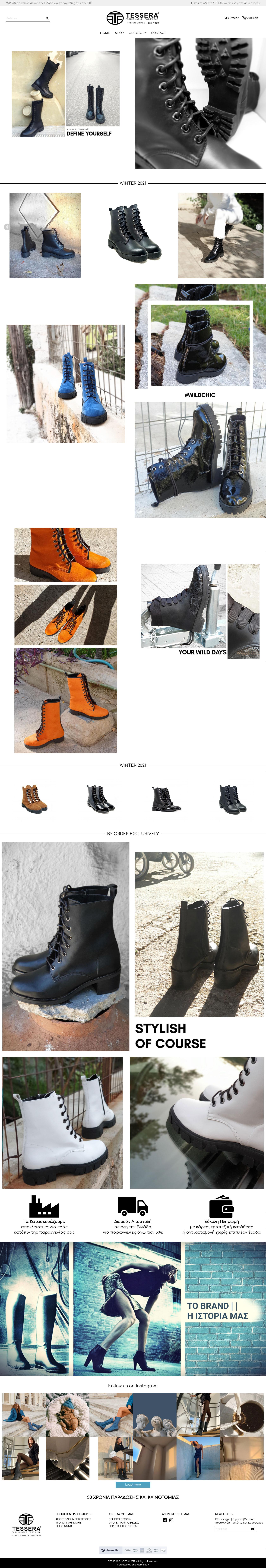 tesserafootwear.com-scr-1